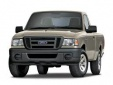 New Ranger 2.5 4x2 S-Cab Base M/T