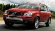 XC90 2.5T A/T
